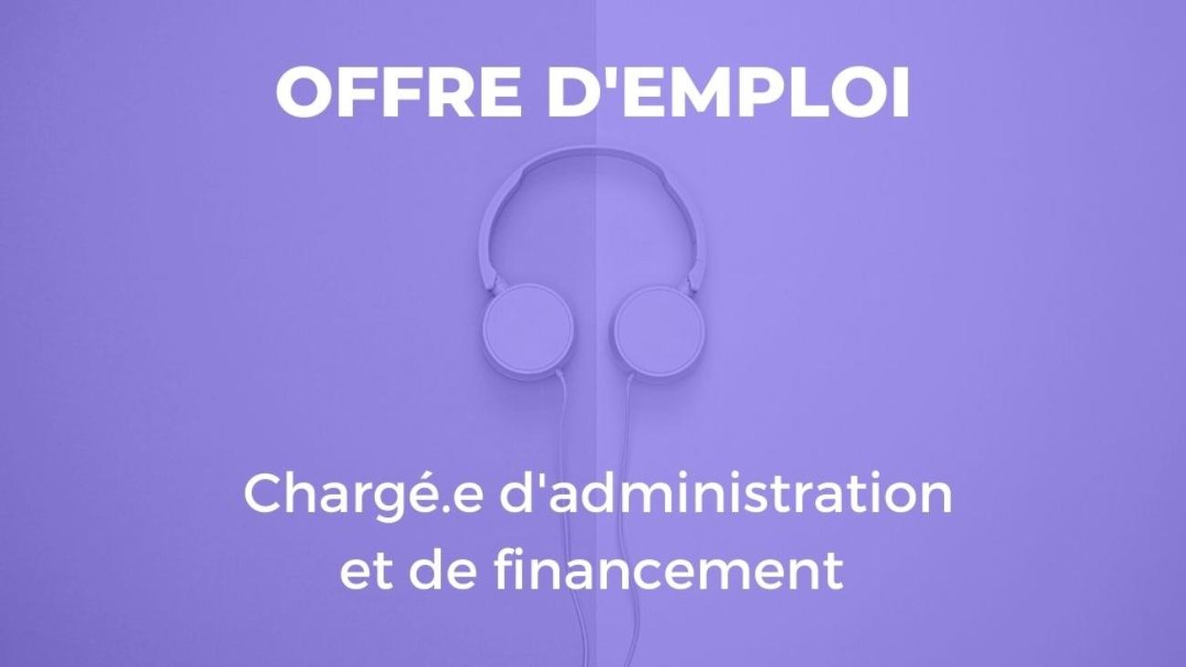 Chargé.e d'administration & de financement public